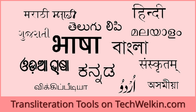 English to Hindi Conversion Typing Tool
