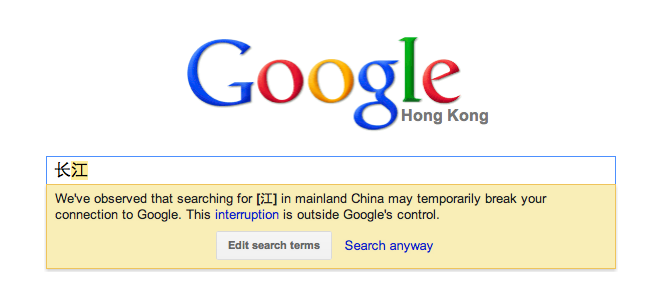 Google's warning on search page of Google Hong Kong