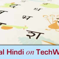 TechWelkin also publishes useful information about using Hindi on digital devices and Internet.