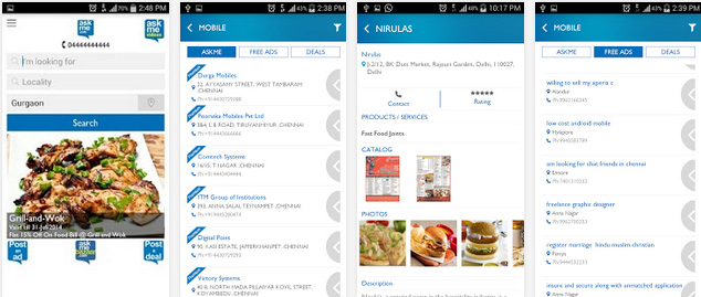 User interface of AskMe Android mobile app