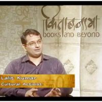 screenshot from Lalit Kumar's interview on YouTube.