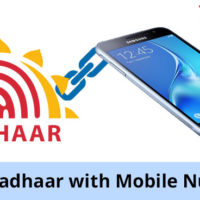 it is important to link your aadhaar card with your mobile number